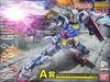 MG Gundam Ver.3.0 -Solid Clear Standard-