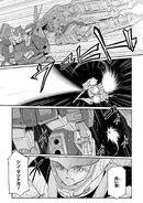 MSV-R Gunner Gundam C