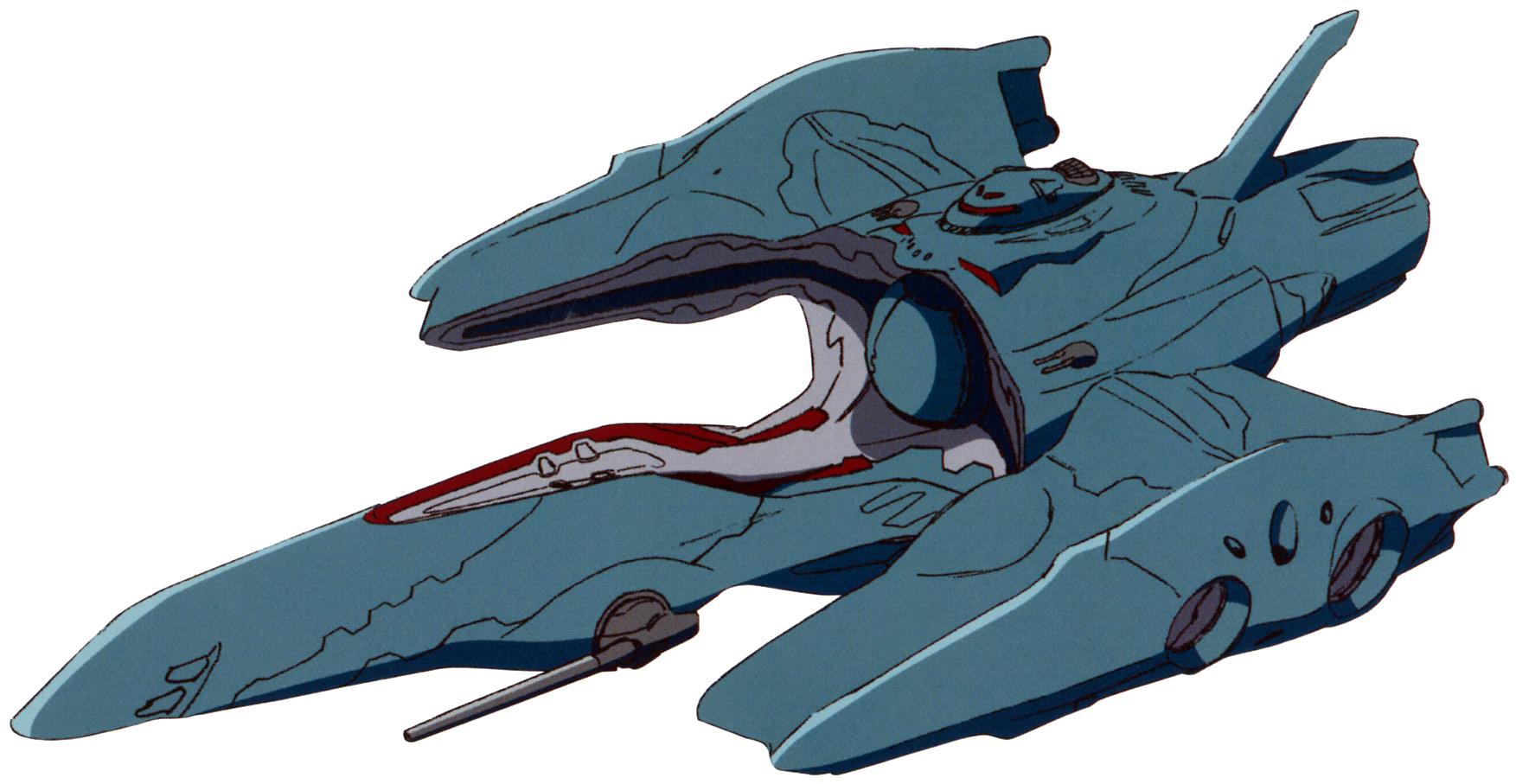 File:Nazca class destroyer (gundam).jpg