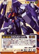 Nrx-0015hc p02 GundamWar