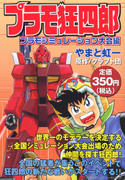 Shiro cover no 7 2002