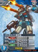 GuncannonHA-card