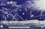 HGUC Mega Bazooka Launcher (Conroy Use)