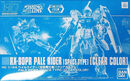 HGUC Pale Rider (Space Type) -Clear Color-