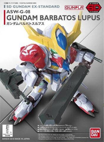 File:SDEX-GundamBarbatosLupus.jpg