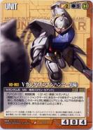SYSTEM ∀-99 (WD-M01) ∀ Gundam