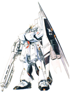 FA-93HWS ν Gundam Heavy Weapons System Type Front