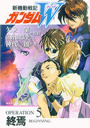 Gundam Wing (Novel) Vol 5
