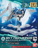 HG Sky High Wings
