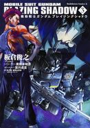 Mobile Suit Gundam The Blazing Shadow Vol.3