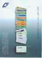 Ae-credit2