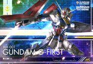 Gundam G-First