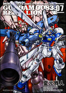 Mobile Suit Gundam 0083 Rebellion Vol.7
