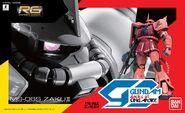 RG-CharZaku-SG