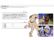 Victory Gundam Character Sheet 015
