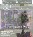 Zeonography 3010b GalbaldyAlpha-Green box-front