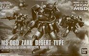 HG Zaku Desert Type