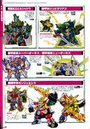 Kikoushin Character 2