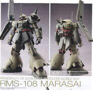 Marasai 1