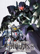 Mobile Suit Gundam IRON-BLOODED ORPHANS 1ST BD Vol.9