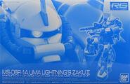 RG Uma Lightning's Zaku II