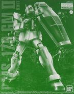MG GM II (A.E.U.G. Color Ver.)
