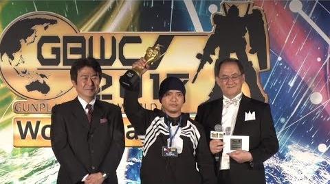 GBWC 2017 World Championship Awards Ceremony (ENG Dub)