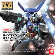 Gundam-age-guidebook