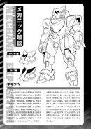 Gundam Cross Born Dust RAW v6 image00249