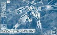 HG Gundam Flauros Calamity War Type