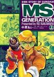 Msgeneration11