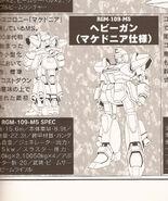 RGM-109-M5