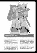 Zaku Full Bullet Information