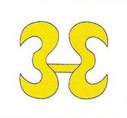 Heim Family Emblem