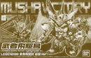 LEGEND BB Musha Victory (Super Hagane Ver.)