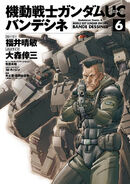 Mobile Suit Gundam Unicorn - Bande Dessinee Cover Vol 6