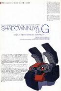 Shadow G