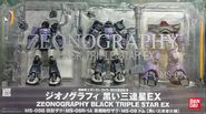 Zeonography BlackTriStarsEX box-front