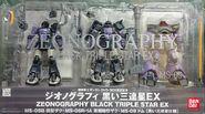 Zeonography BlackTriStarsEX box-front