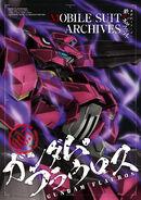 ASW-G-64 Gundam Flauros (Ryusei-Go) (MS Archives)