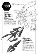 Gundam Build Fighters AR RAW v1 0155