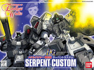 HGFA Serpent Custom Special Edition