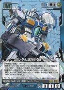 RX-78GP00 Gundam GP00