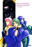 Zeta Gundam Sayonara - 16