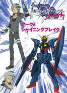 Gundam Shining Break (Before)