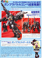Gunpla Builders D Part1252