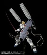 RX-9-B Narrative Gundam B-Packs (Gunpla) (Action Pose 1)