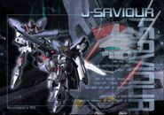 G-Saviour CG Game 004