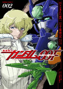 Gundam 00F Vol 2 Cover