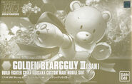 HG Golden Beargguy III